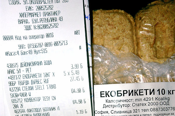 Цены на эко-брикеты из древесины.